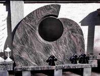 Kameni nadgrobni spomenik 2